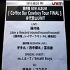 "[藤井隆 ""Coffee Bar Cowboy"" release tour final]@代官山UNIT"