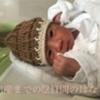 切迫早産で入院、出産までの12日間のはなし。