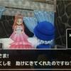 【テリワン3D】ゆるプレイ日記3 まちびとの扉〜いかりの扉