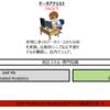 Python API が実装! -SAP® Predictive Analytics Python APIを使ってみたー