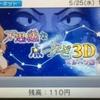 ニンテンドーeショップ更新!WiiUに完全新作レースゲーム!グランボ!3DSに新たな死にげー!