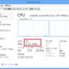 少し古いノートPCにWindows8を入れたらCPUが本気を出してくれなくなったときの対応方法