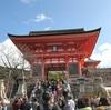 歩こう会IN京都