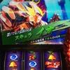 【GAW関係なし】聖闘士星矢海皇覚醒を今更ながら初打ち全ツッパした結果