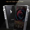 「iBasso Audio DX220」購入記(1)〜高級DAPをBluetooth接続目的で購入する変態編①〜DX220到着編 Bluetoothイヤホンの音質はDAPで変わるのか?〜