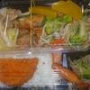 [20/10/23]「琉花」の「ガーリック風味のチキンステーキ(日替わり弁当)」 300円 #LocalGuides