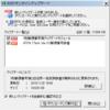 ATOK郵便番号辞書・7桁郵便番号簿(令和元年10月31日更新版)