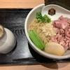 真鯛らーめん麺魚「特製鯛油そば」@錦糸町