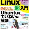 Linux の主なディストリビューションとパッケージ管理ツールのまとめ