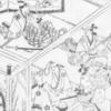 江戸の男娼・陰間【少年愛の歴史~文化から虐待への認識転換~⑧】