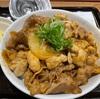 食レポ B級グルメ 吉野家(栃木県小山市JR小山駅)