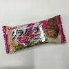 グ、グラノーラサンダー!?   〜有楽製菓  グラノーラサンダー