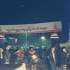 ニャウンシュエに夜のマーケットがオープン!