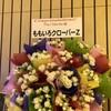 Paul Stanley's Soul Station at Billboard Tokyo
