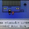 【ポケモン金銀】ヤドンのいど~ヒワダタウンジムリーダーを倒すまでを攻略してみた【攻略日記】