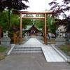 【御朱印】美唄市 空知神社