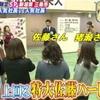 【現状報告】ギターくんと大学院さんと歌舞伎