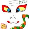 マヤ暦 K132【黄色い人】相手を理解し尊重することへの挑戦…!!!