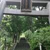 ★伊豆山神社(熱海)