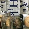 【ヒコハヤシ】岐阜の有名なケーキ屋さんへ行ってきた。【HIKO HAYASHI】