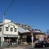 美しき地名 第53弾-8 「新町 (しんまち)(佐倉市) 」