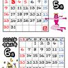 2021年きひみハマめカレンダー