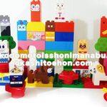 1歳半で遊べるブロックおもちゃの特徴まとめ!「どれがいいの?」作品例+遊び方+レビュー