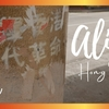 天安門事件から31年目の日を迎えて|香港ライブ|香港の現在|香港vlog|海外生活日本人|ホンハム紅磡/コーズウェイベイ銅鑼湾/香港SOGO/ハイサンプレイス/タイムズスクエア/香港ラーメンストリート/香港大戸屋/香港なお膳