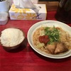 麺屋秋道 再訪