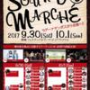 【来週末です‼︎】ライブイベント「サウンドマルシェ Vol. 5」に出演します!