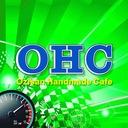 ohc-ozisan-handmade-cafeのブログ