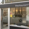 Restaurant Soでランチ。