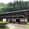 岐阜県観光大使のブラ大使~森の水族館、田上家~