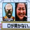モヤさま2(番外編)、あの福田アナが、大事なペクン部分を負傷し、レクター福田へと、大変貌!