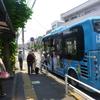 <西東京市議会>はなバス、停留所案内は児童の声に 第4ルートを見直し