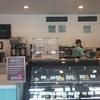 【ワイアラエ】Pipeline Bakeshop & Creamery