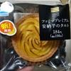ファミリーマート  ファミマプレミアム 安納芋のタルト 食べてみました