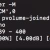 RaspberryPi 3 コマンドで音量を上げる(ラジオをテレビで再生→音量不足→コマンドで音量UP)