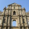 マカオ 世界遺産 聖ポール天主堂跡 #VRで世界遺産を体感してください