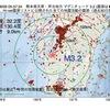 2017年08月09日 05時57分 熊本県天草・芦北地方でM3.2の地震