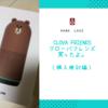 AIスピーカー Clova FRIENDS(クローバフレンズ)買ったよ。(購入検討編)