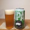 GOOSE IPA(グース アイピーエー) アメリカのメジャーなIPA ビールの感想45