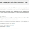 AppleがiPhnoe 6sが突然シャットダウンしてしまう不具合対応プログラムを発表