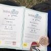 【もう一歩】ツールドひたちなか100km 男子ソロ 総合3位 (年代別1位)
