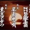 日本ショット社と東京コンサーツ