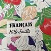 FRANCAIS(フランセ)のおやつ