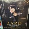 今日は / ZARD コピーバンドBREZZA