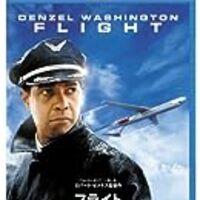 胸糞悪い映画ですが航空ファンは観ておこう「Flight」(ネタバレあり)