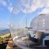 【オーストラリア初】世界の中心で、愛を語り合う。愛らしい形の透明なバブルテントでグランピング♡