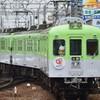 2019.02.09-10 落語列車